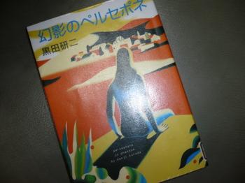 2008412