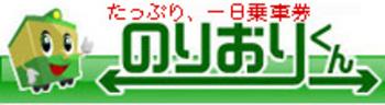 Banner_noriori3